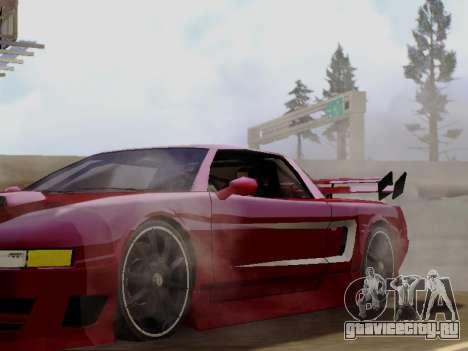 Infernus DoTeX для GTA San Andreas вид сзади