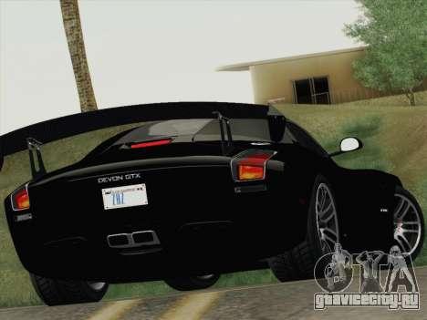 Devon GTX 2010 для GTA San Andreas вид сверху