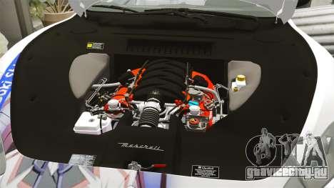 Maserati MC Stradale Infinite Stratos для GTA 4 вид сбоку
