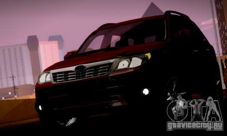 Subaru Forester XT 2008 v2.0 для GTA San Andreas колёса