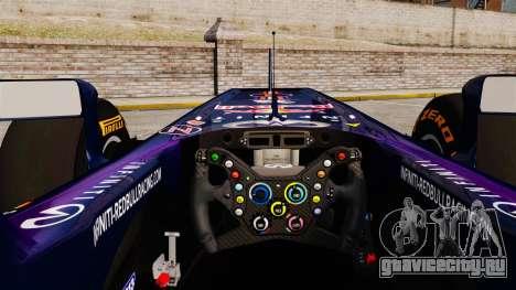 Болид Red Bull RB9 v2 для GTA 4 вид сзади