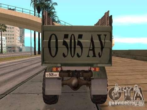 ГАЗ 66 Самосвал для GTA San Andreas вид изнутри