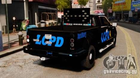 Ford F-150 v3.3 LCPD Auxiliary [ELS & EPM] v2 для GTA 4 вид сзади слева