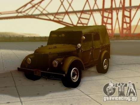 УАЗ 69А для GTA San Andreas колёса