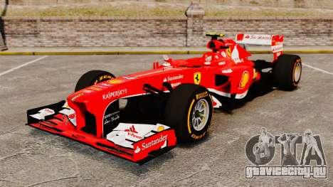 Ferrari F138 2013 v2 для GTA 4