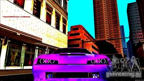 Elegy Drift Silvia для GTA San Andreas вид слева