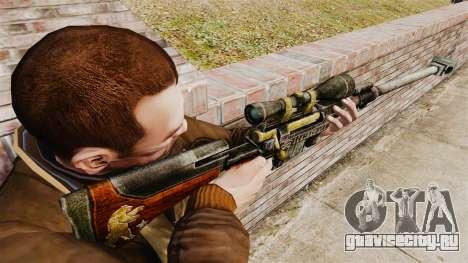 Крупнокалиберная снайперская винтовка для GTA 4 второй скриншот