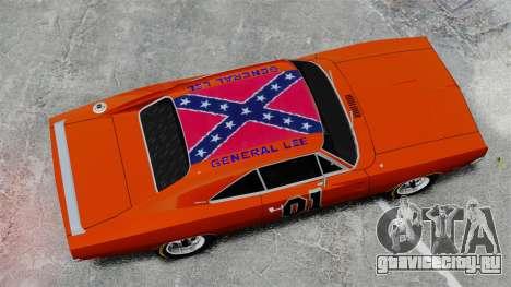 Dodge Charger 1969 General Lee v2 для GTA 4 вид справа
