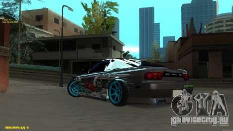 Nissan Silvia RPS13 CIAY для GTA San Andreas вид справа