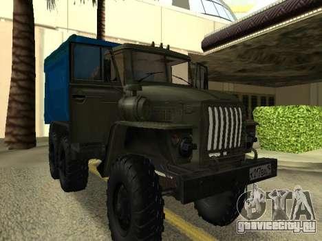 Урал 4320 Тонар для GTA San Andreas вид справа