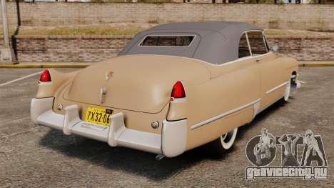Cadillac Series 62 convertible 1949 [EPM] v4 для GTA 4 вид сзади слева