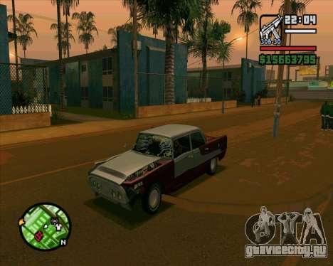 Oceanic HD для GTA San Andreas вид справа