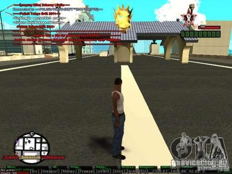 Sobeit 4.2.2.1 (2011) [RUS] для GTA San Andreas второй скриншот