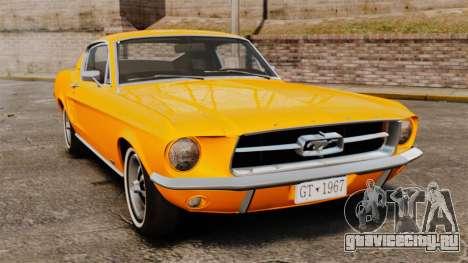 Ford Mustang 1967 Classic для GTA 4