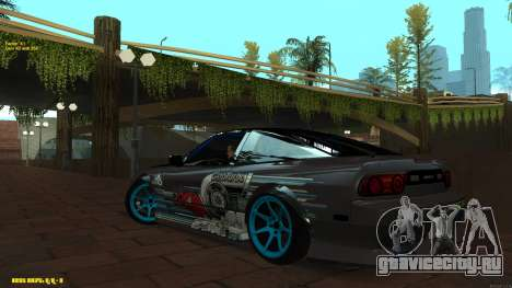 Nissan Silvia RPS13 CIAY для GTA San Andreas вид слева