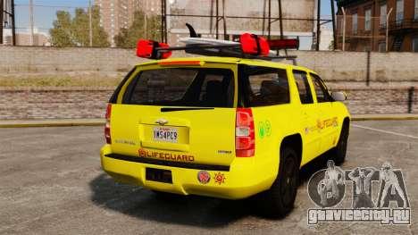 Chevrolet Suburban Los Santos Lifeguard [ELS] для GTA 4 вид сзади слева