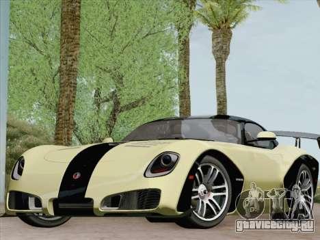 Devon GTX 2010 для GTA San Andreas колёса