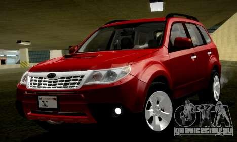 Subaru Forester XT 2008 v2.0 для GTA San Andreas вид справа