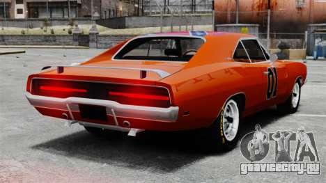 Dodge Charger 1969 General Lee v2 для GTA 4 вид сзади слева