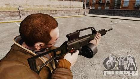 Штурмовая винтовка H&K MG36 v1 для GTA 4 второй скриншот