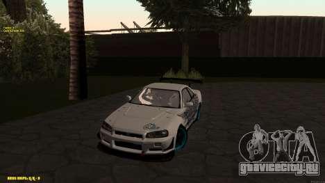 Nissan Skyline GTR 34 CIAY для GTA San Andreas вид слева