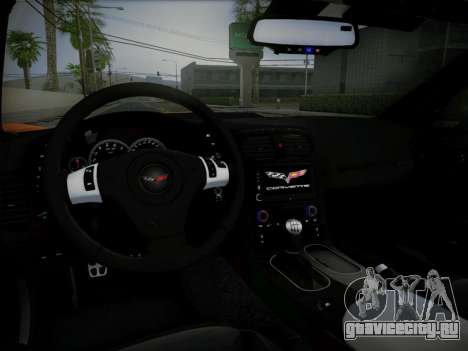 Chevrolet Corvette ZR1 2010 для GTA San Andreas вид сзади