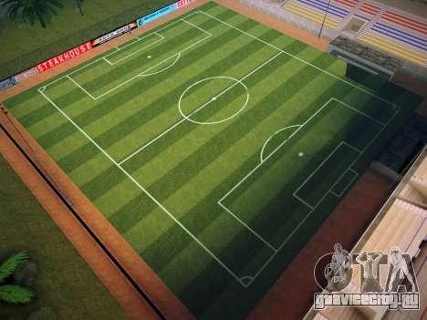 Футбольное поле для GTA San Andreas четвёртый скриншот