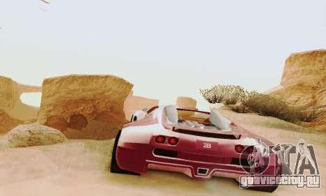 Bugatti Veyron 16.4 Concept для GTA San Andreas вид сзади