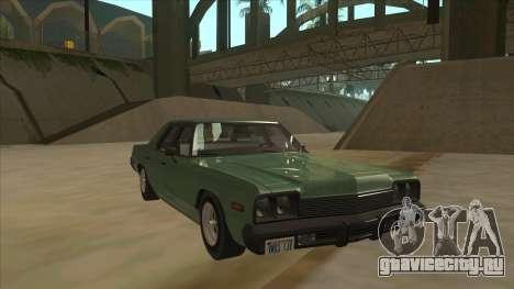 Dodge Monaco V10 для GTA San Andreas вид слева