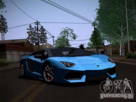 Lamborghini Aventador LP760-2 для GTA San Andreas