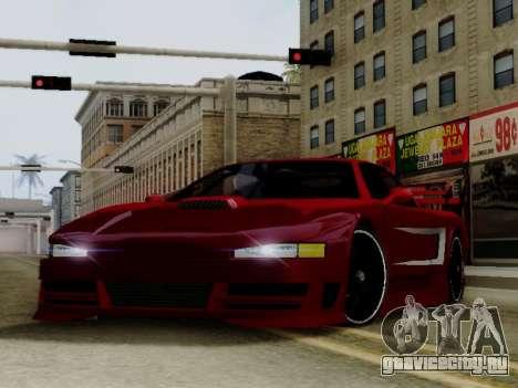 Infernus DoTeX для GTA San Andreas
