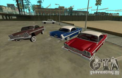 Plymouth Fury для GTA San Andreas