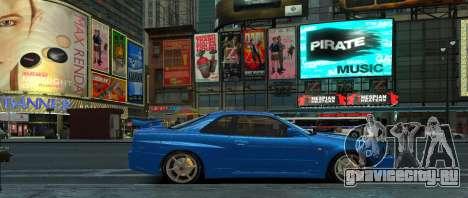 Nissan Skyline GTR-34 для GTA 4 вид сзади слева