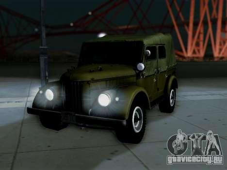 УАЗ 69А для GTA San Andreas