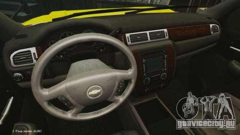 Chevrolet Suburban Los Santos Lifeguard [ELS] для GTA 4 вид сзади