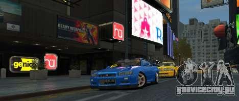 Nissan Skyline GTR-34 для GTA 4
