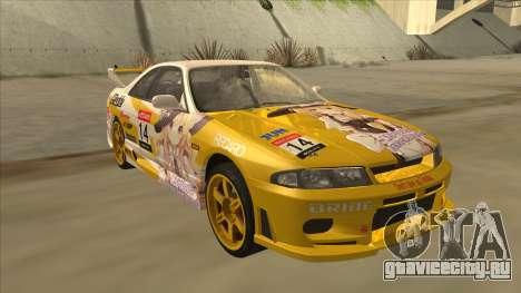 Nissan Skyline R33 Itasha для GTA San Andreas вид сзади