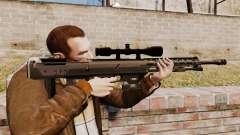 Снайперская винтовка DSR-1