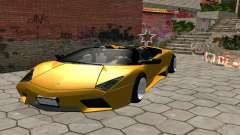Lamborghini Reventon Shakotan