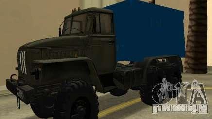 Урал 4320 Тонар для GTA San Andreas
