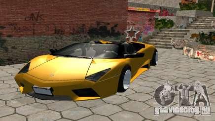 Lamborghini Reventon Shakotan для GTA San Andreas