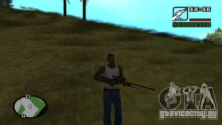 L96А1 для GTA San Andreas