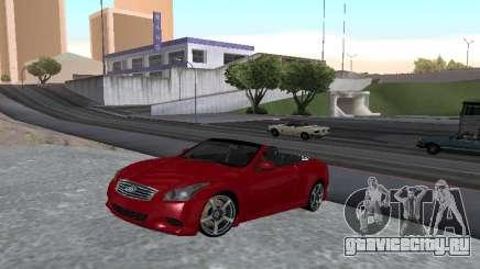 Infiniti G37 S Cabriolet для GTA San Andreas