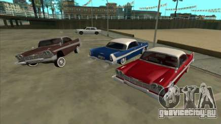Plymouth Fury для GTA San Andreas