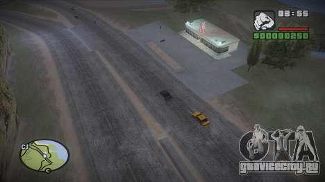 GTA HD mod 2.0 для GTA San Andreas пятый скриншот