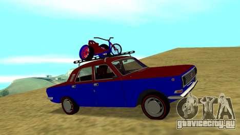ГАЗ-24 Волга Fun для GTA San Andreas вид сзади