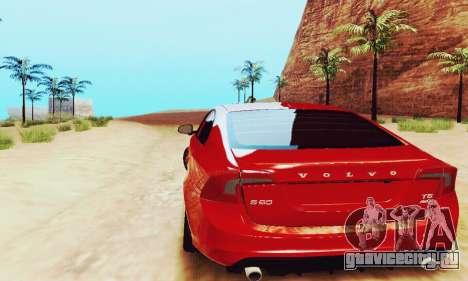Volvo S60 для GTA San Andreas вид снизу