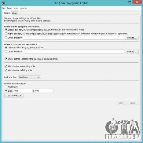 Savegame Editor v3.2 для GTA San Andreas третий скриншот