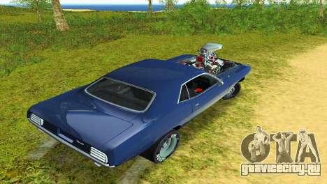 Plymouth Barracuda Supercharger для GTA Vice City вид сбоку
