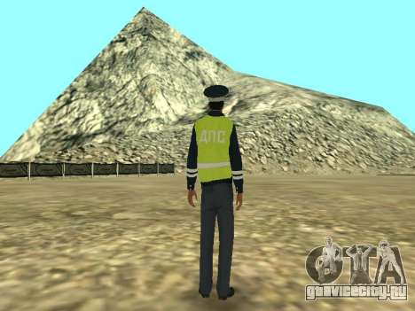 Скин Сотрудника ДПС для GTA San Andreas третий скриншот